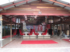 13 Coins Muay Thai Gym