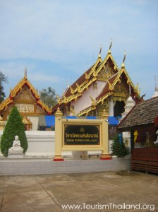 Wat Phra Thaen Sila At