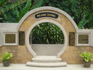 Piyamit Tunnel